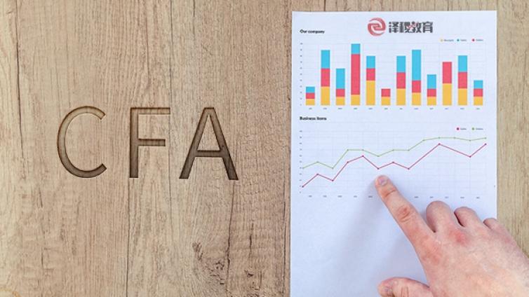 2021年CFA考试是机考还是笔试?