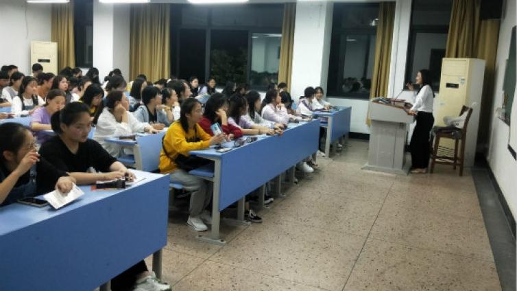 澤稷教育·浙江工商大學工商管理學院職業規劃講座順利舉行