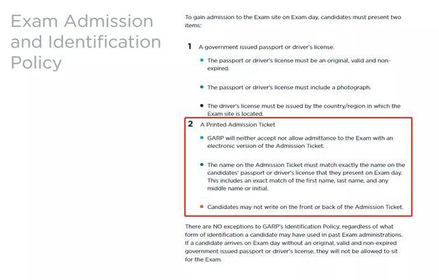 10月份的FRM准考证什么时候可以打印?