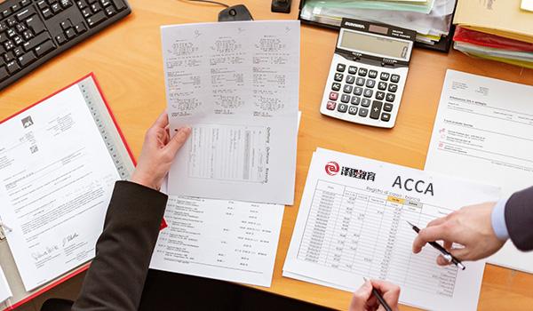 大学报考ACCA的话ACCA证书几年考完?