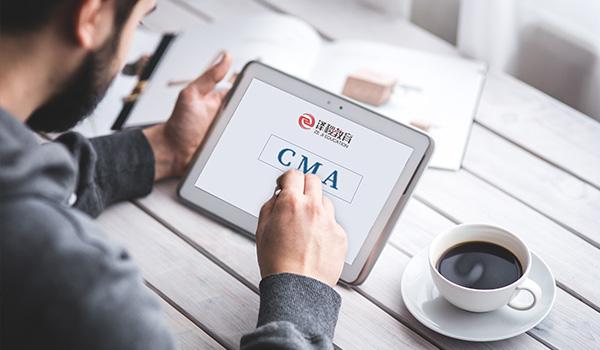 2021年CMA考试日期是在几号?