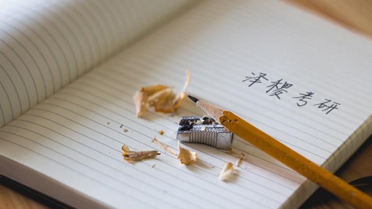 跨专业考研,如何打好复习的提前量?