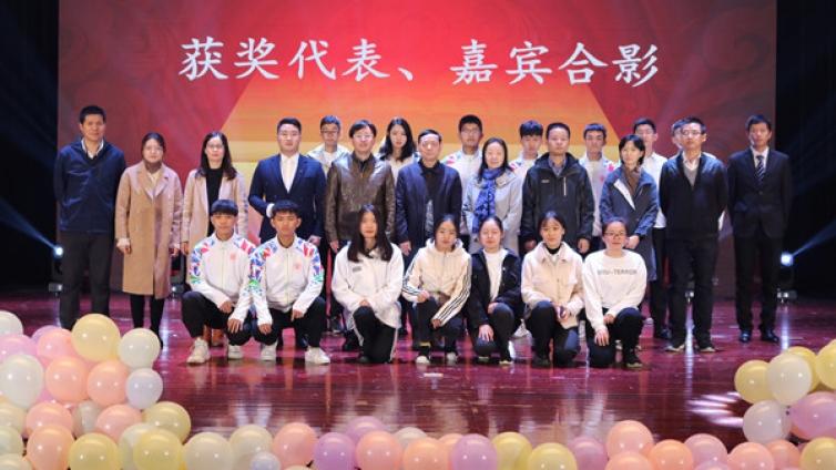 泽稷教育热烈祝贺南京邮电大学经济学院2020年学生表彰大会暨尊师祭孔成人礼仪式成功举办