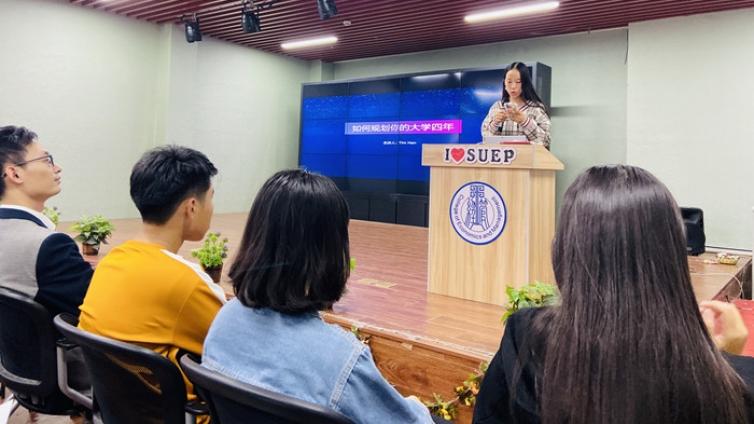 泽稷教育•上海电力大学经济与管理学院职业规划讲座圆满举行