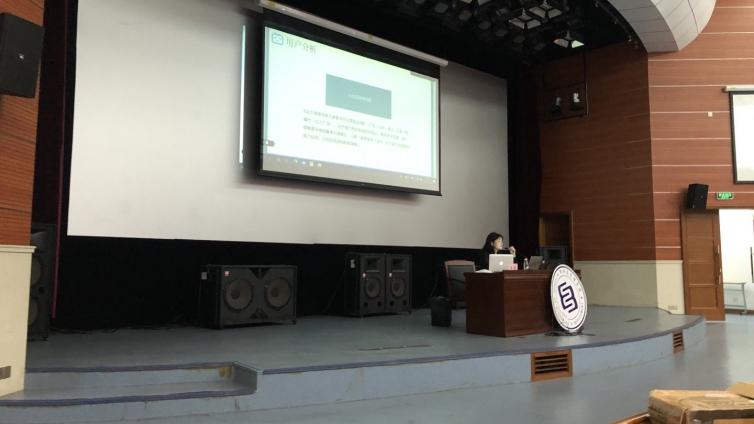 泽稷教育•上海应用技术大学经济与管理学院职业规划讲座成功举办