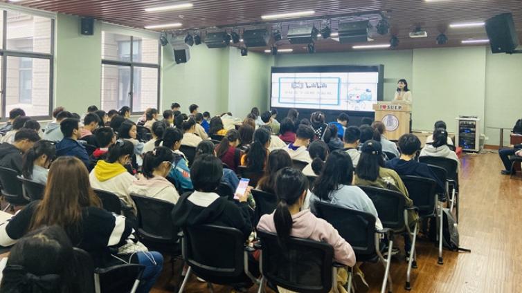 泽稷教育•上海电力大学经济与管理学院大学生就业指导宣讲活动圆满成功