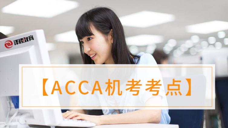 上海有ACCA机考考点吗?都分布在哪?