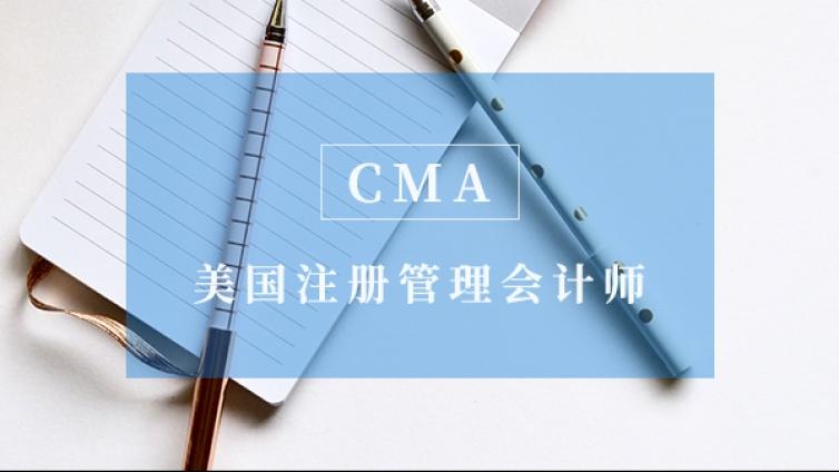 2021年CMA考试使用的计算器型号是什么?