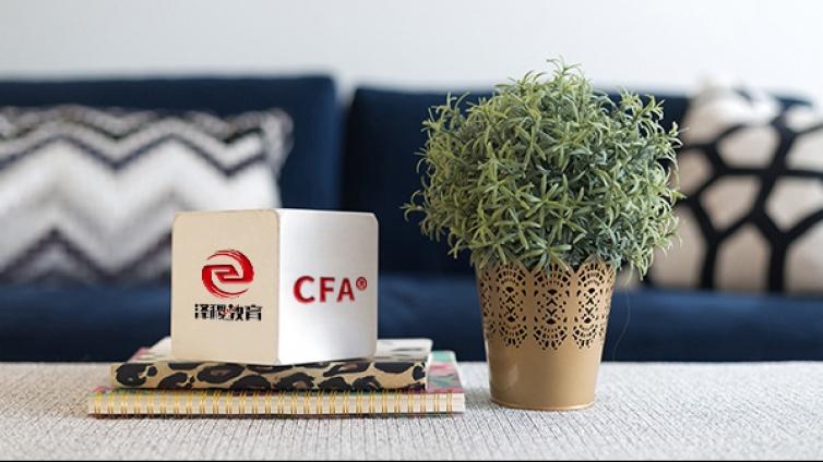 2021年七月CFA考试时间安排及费用情况汇总