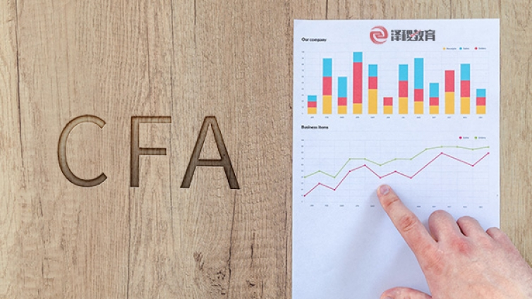 2021年CFA考试科目详细介绍,快来看看改版后的CFA考试内容吧