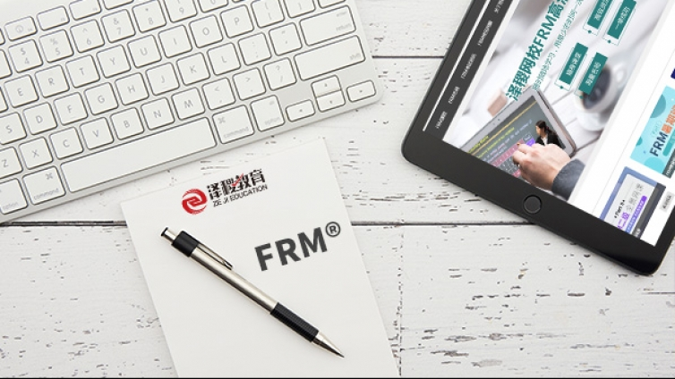 FRM考试可以延期吗?如何申请?