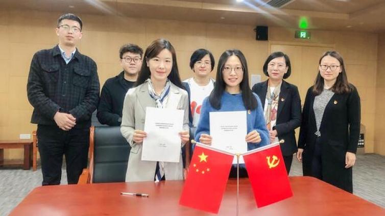上海财经大学经济学院本科生党支部与泽稷教育党支部举行党建联建签约仪式