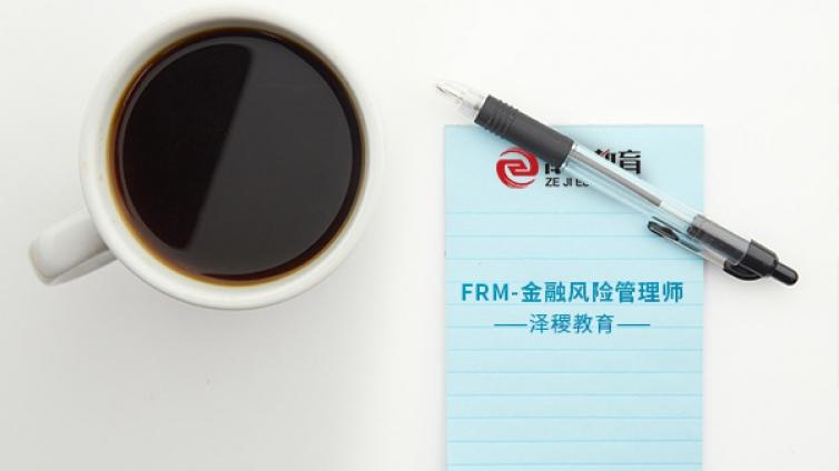 参加FRM考试邮件已经打印好了,FRM考场注意事项还有哪些?