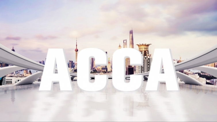 2021年9月ACCA考季考点信息汇总