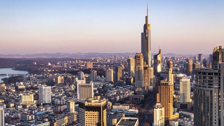 南京市政府关于印发南京市积分落户实施办法的通知