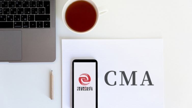 CMA国内考试地点有哪些?