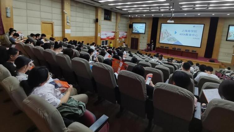 梦想启航 引领未来 泽稷教育·上海商学院财金学院ACCA讲座顺利举办