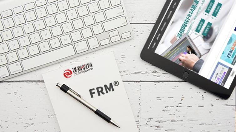 专科生能报考FRM吗(专科学历报名FRM条件)