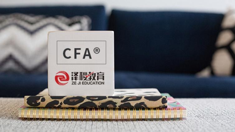 CFA机考注意事项(附CFA机考时间安排)