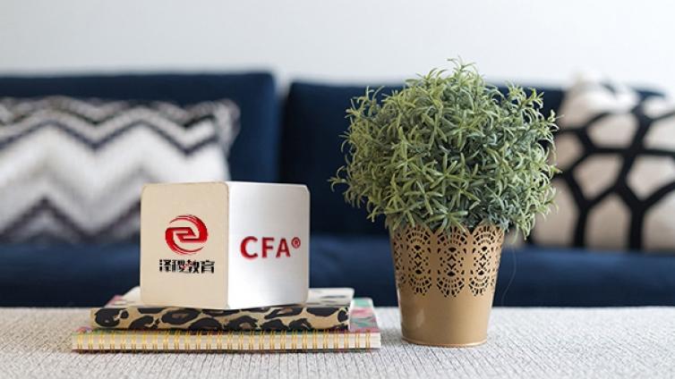 CFA报名CBT是什么意思