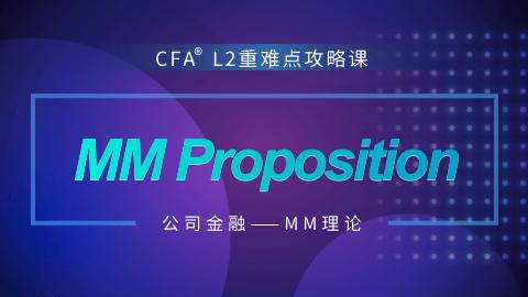MM Proposition