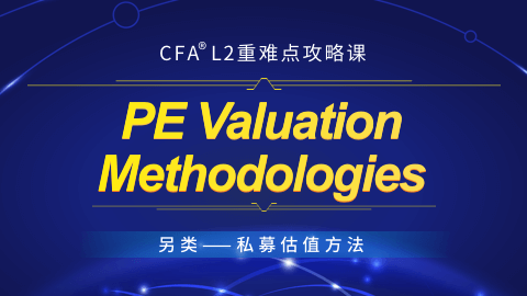 PE Valuation Methodologies
