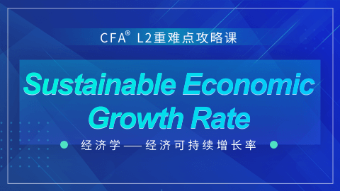 Sustainable Economic Growth Rate