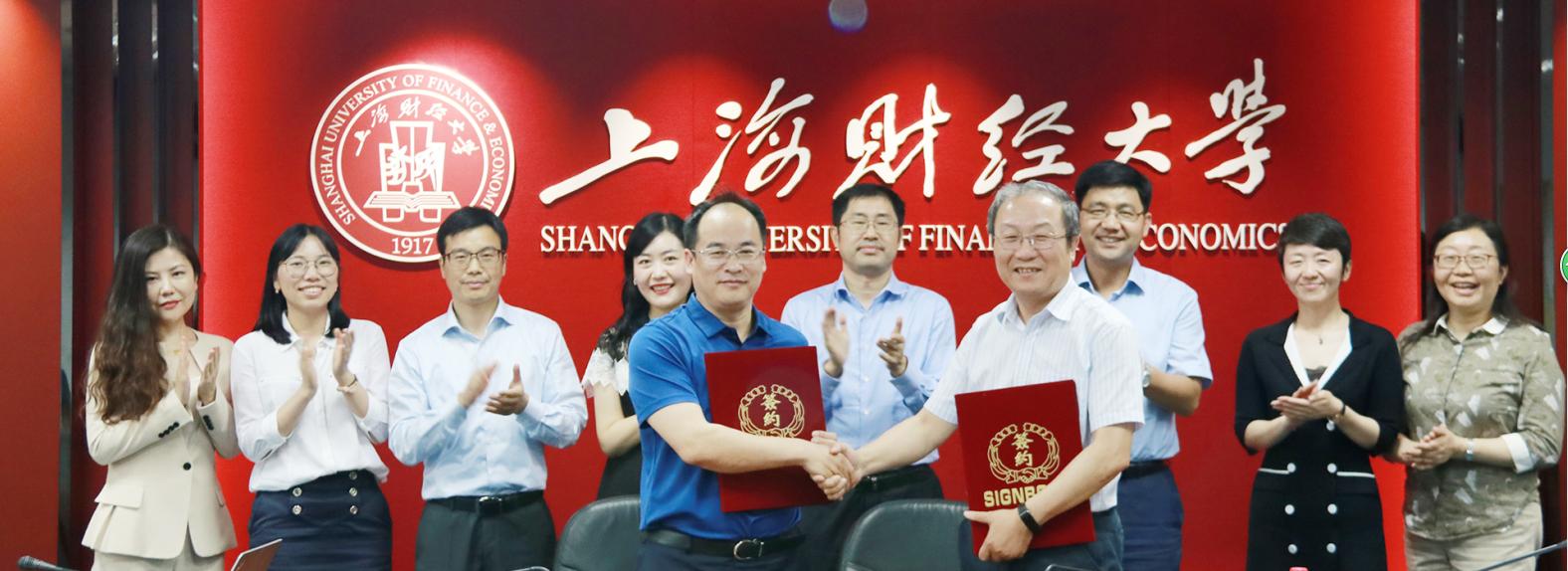 泽稷教育上海财经大学签约