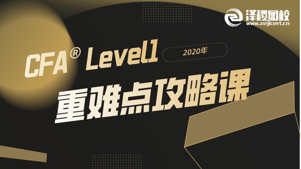 Level Ⅰ 常見的概率分布