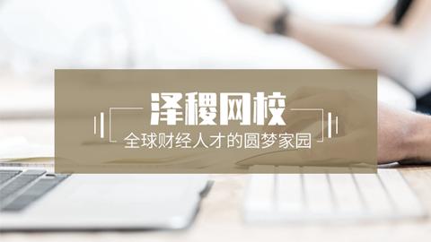 19年四川省初级会计师准考证打印入口在哪里?